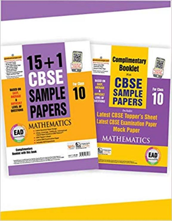 Ead Mathematics Class 10  For 15+1 Cbse Sample Papers With Complimentary Booklet
