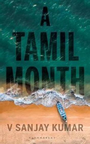 Tamil Month