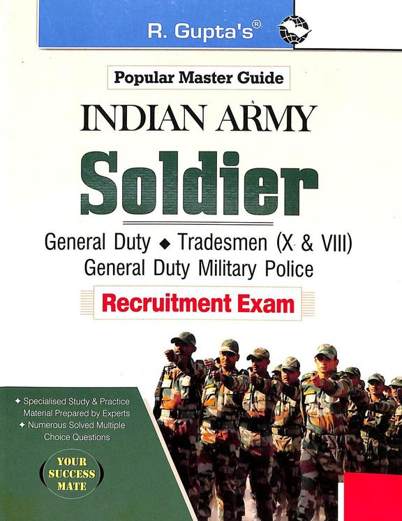 Popular Master Guide Indian Army Soldier General Duty Tradesmen 10 & 8 General Duty Military Police