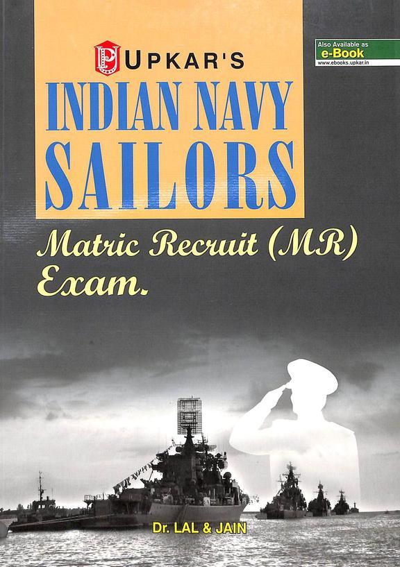 Indian Navy Sailors Matric Recruit Exam