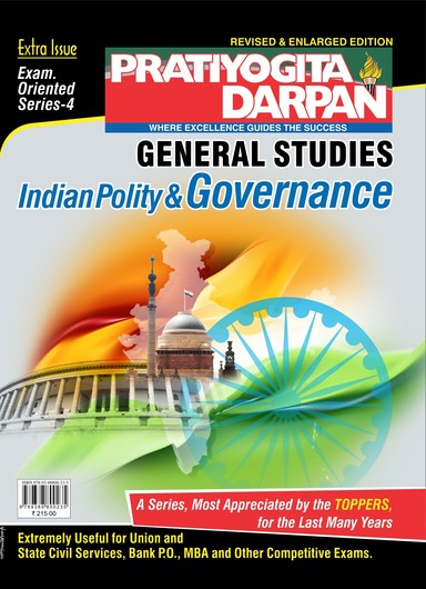 General Studies Indian Polity & Governance Exam Oriented Series  4: Code No.797