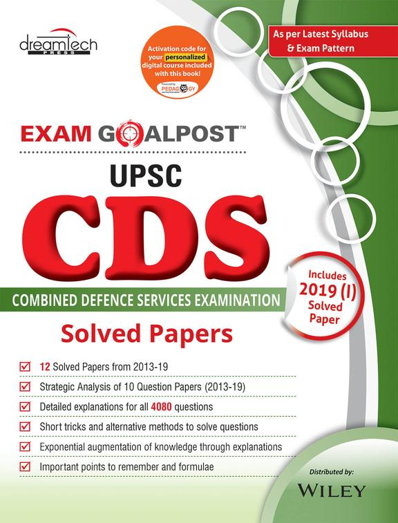 Upsc  Cds Exam Goalpost Solved Papers Indludes 2019 Solved Paper