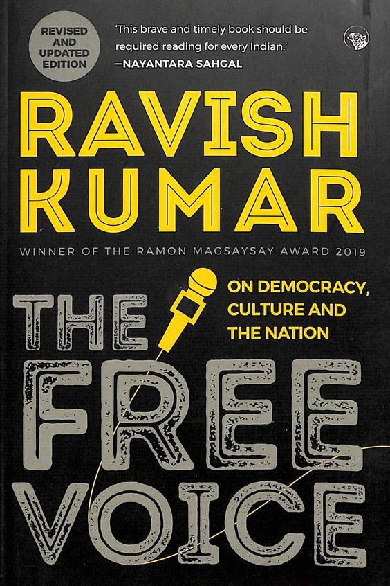 Free Voice : On Democracy Culture & The Nation