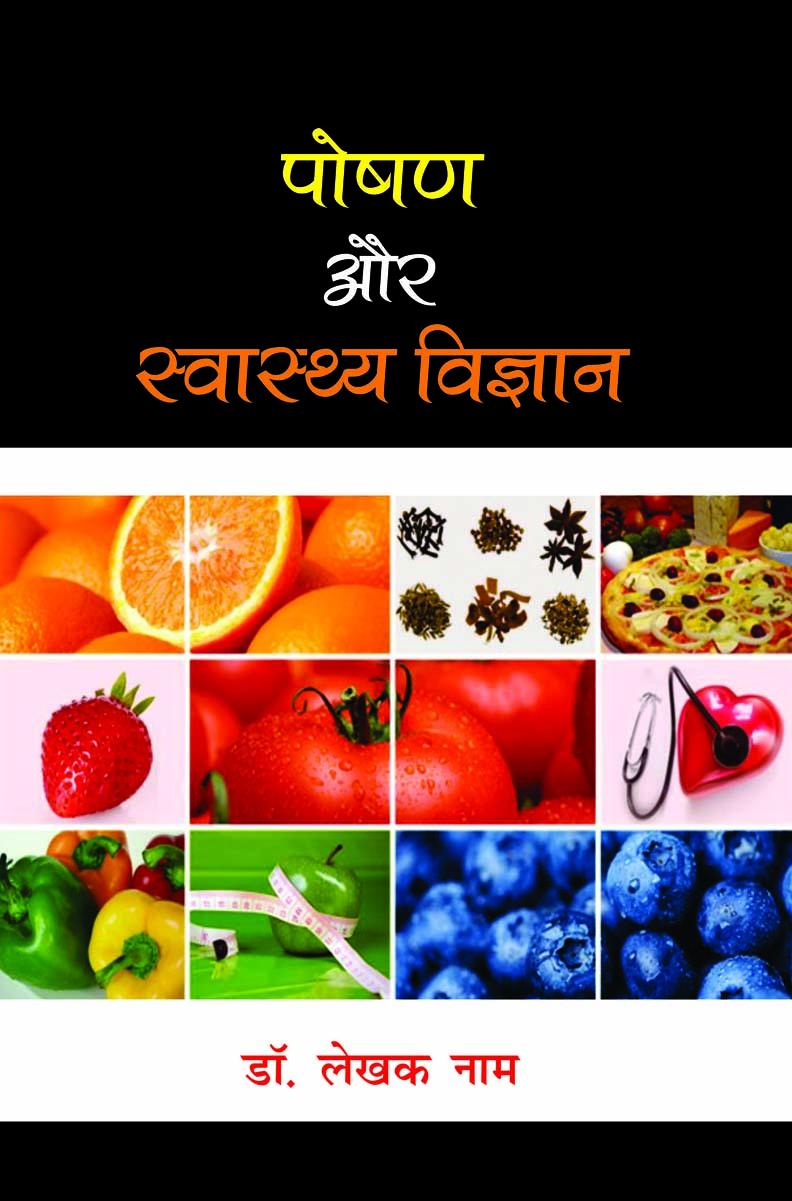 Buy Hindi Muhavare Kosh book : Ram Prakash Ray, 9383963115