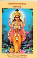 Buy Shri Vishnu Sahasranama Stotram and Namavali book : Ccmt