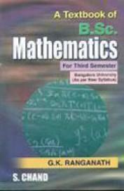 Buy Textbook Of Bsc Mathematics 3rd Sem - Bu book : Gk