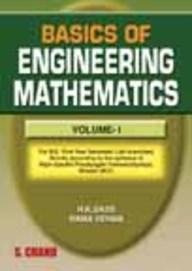 Buy Mathematical Physics book : Hk Dass,Rama Verma