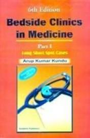 KUNDU MEDICINE EBOOK
